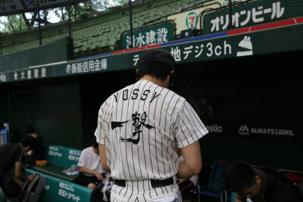 オリジナルユニフォーム 野球