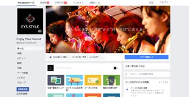 ソーシャルメディアのコンテンツ企画・運用