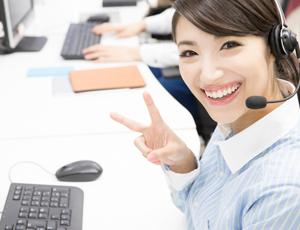 コールセンターや営業事務などお客様対応の経験も活かせます!